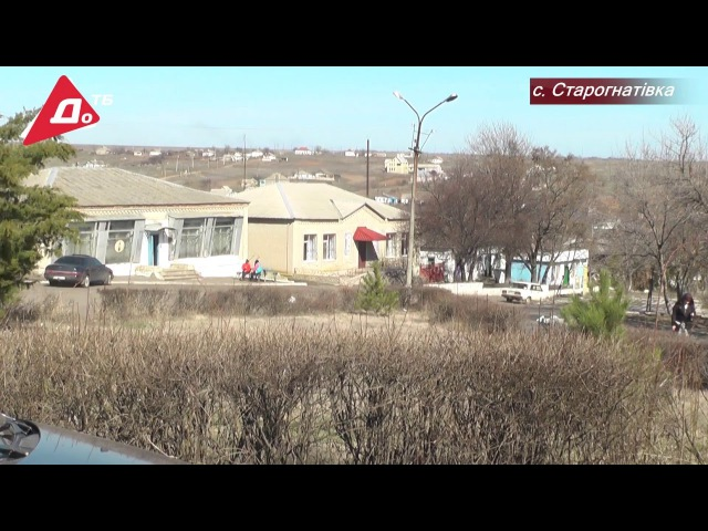 Волонтери допомогають мешканцям прифронтового селища Старогнатівка