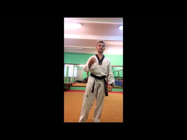 Taekwondo WTF. Пхумсэ Вводная информация.