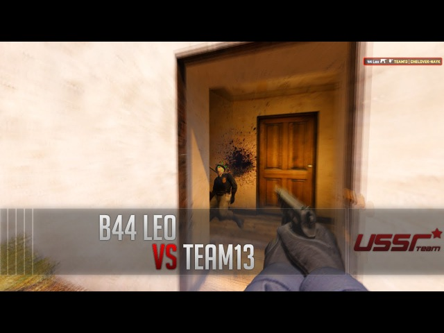 USSRVision: 44 Leo vs TEAM13 @ SLTV ProSeries IX