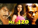 Mr. 420 (2016) | Hindi Dubbed Full Action Movie HD | Balaji, Ekta Khosla | Full HD Movie