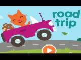 Sago Mini Road Trip Game|Мультик про машинки Игра для детей