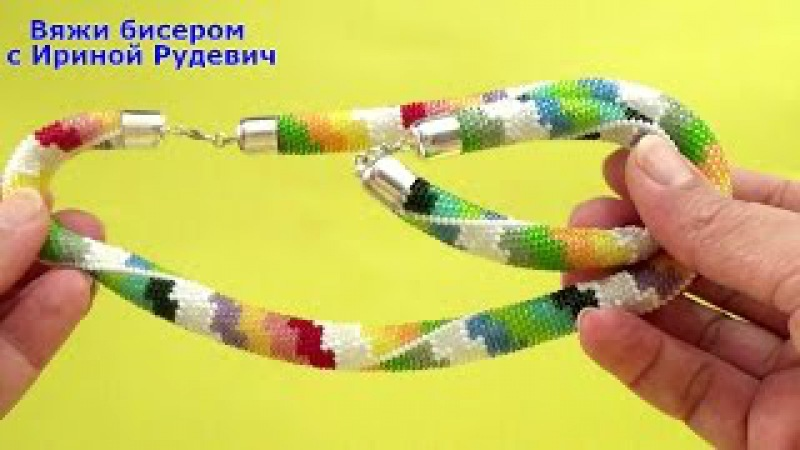 Вязание бисером Урок 3 Русский способ Особенности смотреть онлайн без регистрации