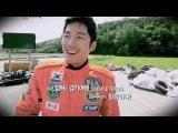 Jang Hyuk ONE-MILE TRAVEL(TRUN-Q) 장혁 경기여행 1편_[스킨애니버셔리]