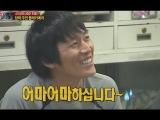 [HOT] 진짜 사나이 - 눈치 100단 김수로 안 속네~ 장혁 주연 몰래카메라 실패! 20130929