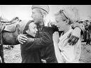 Борис Балашов Наши в 45-м в Германии убивали насильников