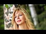 Ольга Стельмах  -  Не красиво быть несчастной