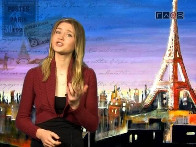 Урок № 18 Уроки французского языка Marie a Paris