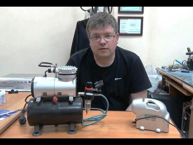 Компрессор и аэрограф - Андрей Дарк про компрессор Jas 1208, компрессор слоник и аэр Tamiya