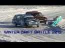 Winter Drift Battle VAZ 2102 VAZ 2105