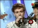 Тотальное шоу Андрей Губин 2004