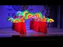 Хореографический коллектив народного танца Славянка , КИТАЙСКИЙ ТАНЕЦ С ВЕЕРАМИ