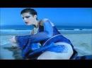 Paul Oakenfold feat. Carla Werner - Southern Sun (Tiesto Edit)