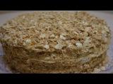 Пеку самый простой и самый вкусный торт Наполеон!