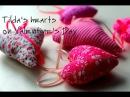DIY Тильда-сердечки на VALENTINES DAY