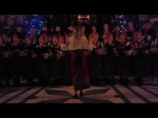Велика коляда 2016 Народний ансамбль пісні і танцю Черемош