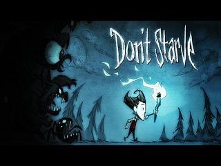 РОЗЫГРЫШ ИГРЫ Don't starve TOGETHER - Лакомый мистер Кволик