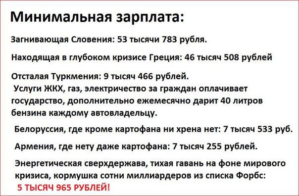 https://pp.vk.me/c629314/v629314087/23a71/U_TiSgBNpZE.jpg