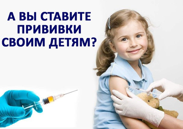 Какие прививки нужны выезжающим в Турцию, Египет, ОАЭ