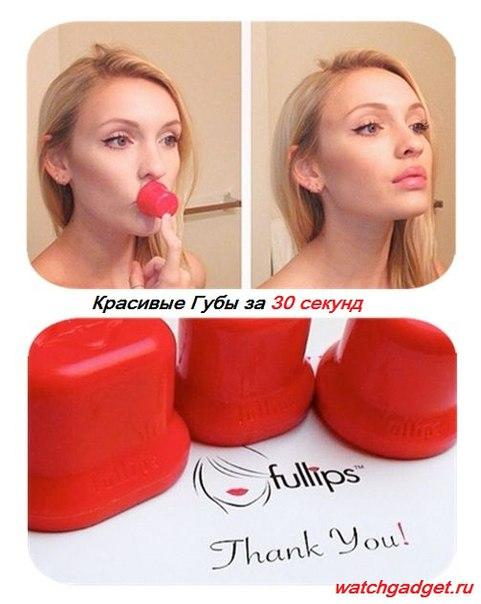 Увеличитель для губ Fullips купить, отзывы