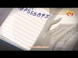 Команда Спайк - 14 серия (2 сезон 1 серия). Любовь и потери
