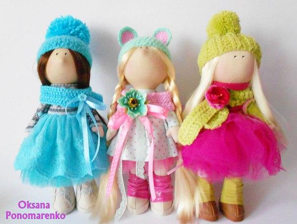 Куклы Оксаны Пономаренко!
