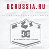 DC shoes Russia