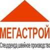 Спецодежда и изделия из тента в Санкт-Петербурге