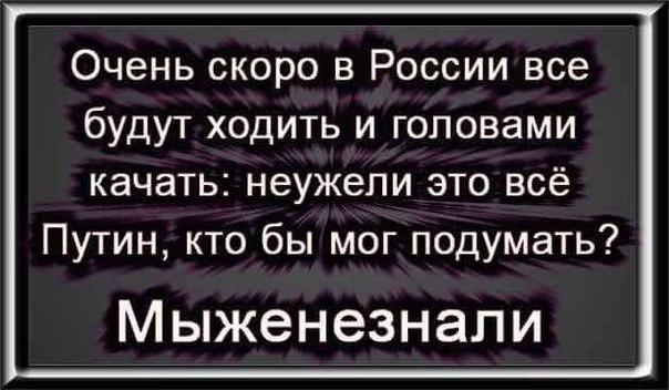 Главная задача сегодня - заставить Россию выполнять Минские договоренности, - Гройсман - Цензор.НЕТ 7032