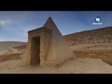 Древний Египет жизнь и смерть в Долине Царей 1 Серия
