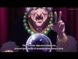 One Punch Man | Onepunch Man | Ванпанчмен - 10 серия [русские субтитры SR] HD