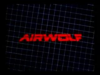Воздушный волк: Вступительные титры 2-го сезона