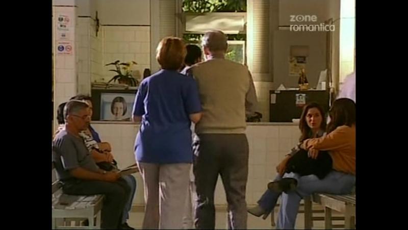 Присутствие Аниты | Presenca de Anita - 03