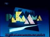 Рекламная заставка РТР 1991-1993 (Мини-реконструкция)