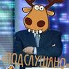 Подслушано в КВН | Новосибирск