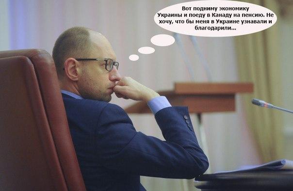 Мы сохраняем единство между Президентом, премьер-министром и парламентом, - Яценюк - Цензор.НЕТ 100