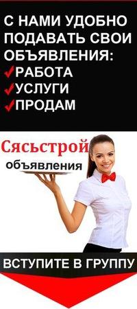 obyavleniya-ob-intimnih-uslugah-g-kemerovo