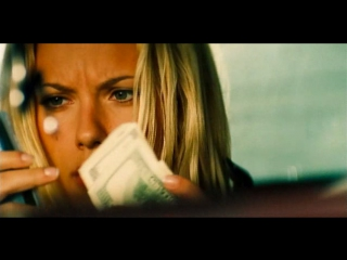 Остров/The Island (2005) Never Give Her Your Credit Card