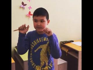 Ментальный счет на казахском 2