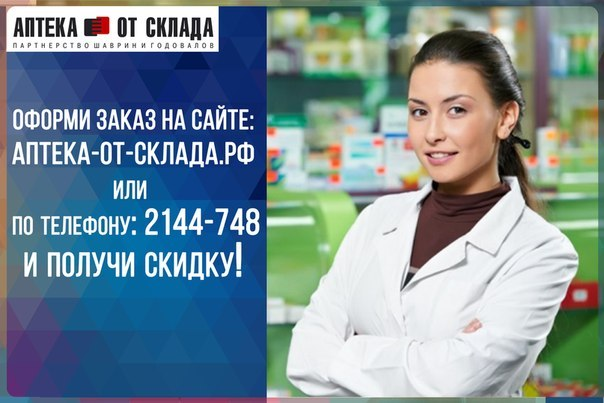 лекарства от кашля для беременных