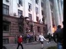 ▶ Майдановцы спасают людей из горящего Дома профсоюзов Одесса, 02052014 sergiydibrov Bambuser