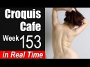 Croquis Cafe: Figure Drawing Resource No. 153