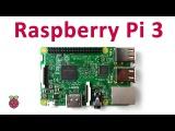 Raspberry Pi 3 (Обзор)