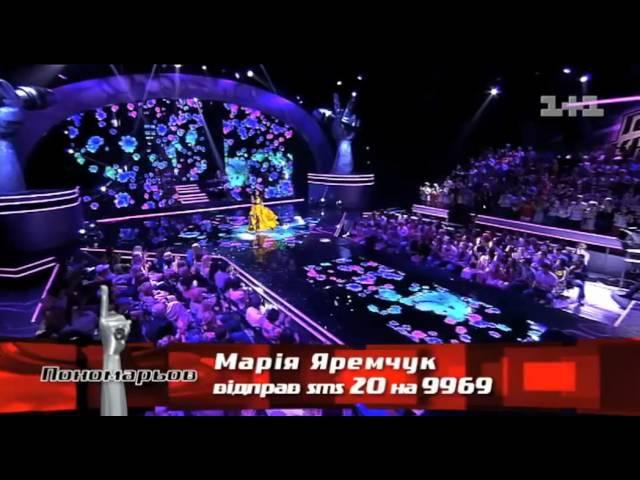Мария Яремчук Квітка Розмарія