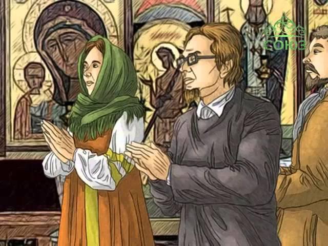 Мульткалендарь. 20 февраля. Священномученик Александр Талызин пресвитер