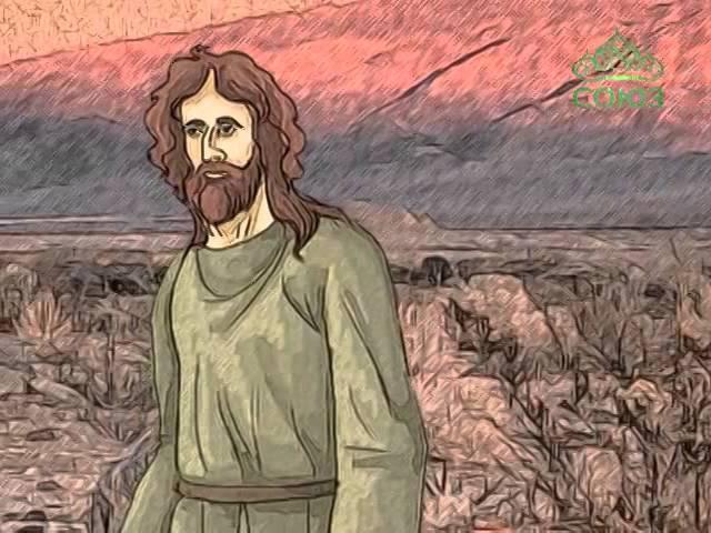 Преподобный Марон, пустынник Сирийский. 27 февраля