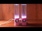 """Стерео колонки Perfeo с эффектом """"танцующие-фонтаны"""" (4-х цветная LED-подсветка)"""