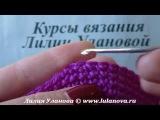 Берет Классический крючком - Crochet beret - 2 часть - убавление петель