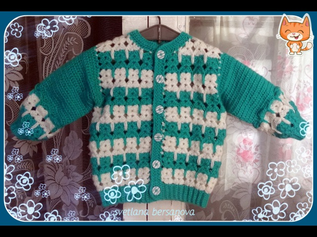 Кофточка с котятами ( крючок) Часть 1 - Crocheted children's jacket