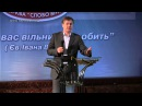 Путин не Гог, Россия не Магог Христианские проповеди Юрия Стогниенко