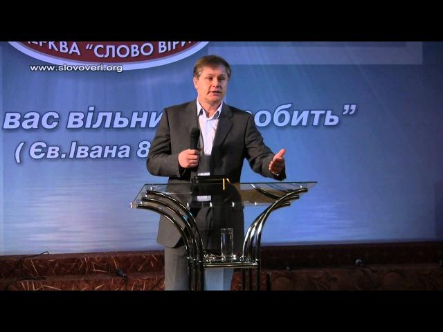 Проповедь Путин не Гог, Россия не Магог. Слово пастора Юрия Стогниенко.